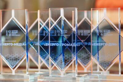 Переможці конкурсу кращих проектів з енергоефективності-2020 отримали нагороди від Фонду та партнерів